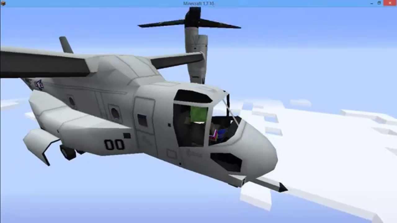 скачать мод helicopters для майнкрафт