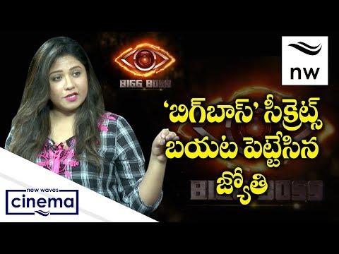 Actress Jyothi Reveals Bigg Boss Secrets | Exclusive Interview | New Waves