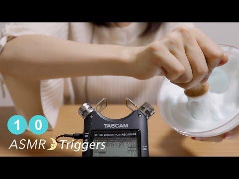 [ASMR] 10 ASMR Triggers For Sleep & Relaxing / No Talking / DR-40