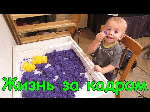 Жизнь за кадром. Обычные будни. (часть 184) (04.19г.) Семья Бровченко.