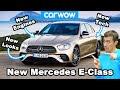 New E Class   The Most Hi Tech Mercedes Ever!