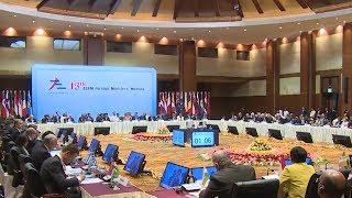Tin Tức 24h Mới Nhất Hôm Nay : Khai mạc Hội nghị Bộ trưởng Ngoại giao ASEM lần thứ 13