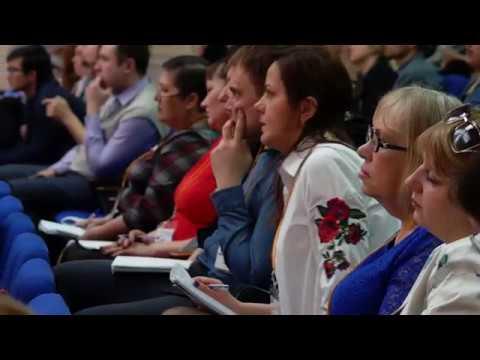 Ижевск. 30 апреля–2 мая 2018 года. Всероссийская конференция РЦХВЕ. Видеоотчет