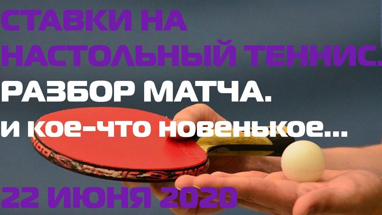 ПЕРЕГРУЗЫ!!! Беспроигрышная стратегия ставок на спорт Договорные Матчи поиск Как заработать 2020!