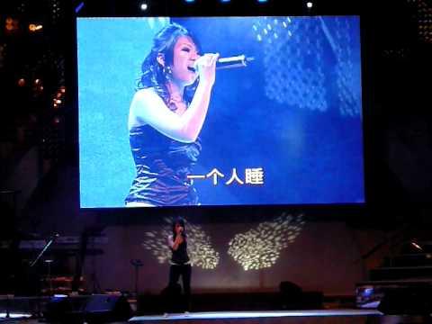 Shot To Fame -Shi Lian Wu Zui-
