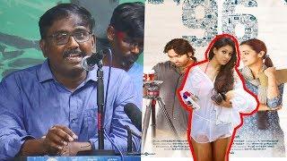 96 நயன்தாரா நடிச்சிருந்தா காமம் ஆகியிருக்கும் | Director Vasanthabalan Speech