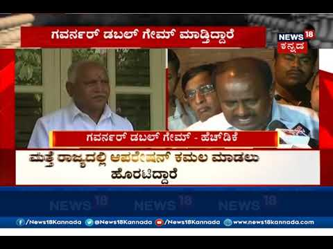 HDK Challenges BJP, Questions How Will They Show Their Majority In 15 Days?