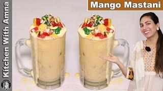 Mango Mastani Ki Zabardast Kisam Ki Recipe by Kitchen With Amna