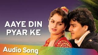 free mp3 songs download - Ek din jhagda ek din pyar mp3