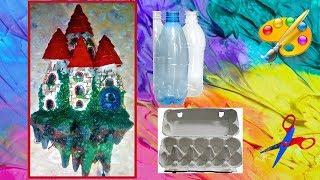 DIY Замок светильник на стену своими руками  Fairy castle Lamp часть 1