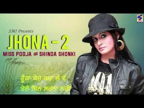 New Punjabi Songs 2016   Jhona 2   Jukebox HD   Miss Pooja   Shinda Shonki Latest Hits Top 10 song