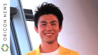 チャンネル登録:https://goo.gl/U4Waal 俳優の中尾明慶(29)が15日、...