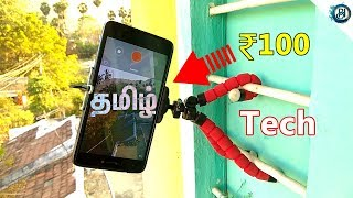 Best  Smartphone Tripod for Youtube videos - 100 Rupees 🔥🔥