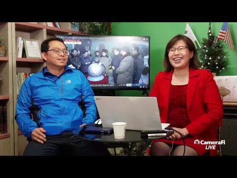 이애란TV's broadcast