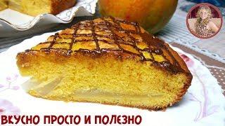 Я Влюбилась в этот Пирог! Божественный Пирог с Грушами на скорую Руку
