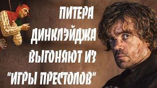 Новости сериалов Игра престолов , Карточный домик , Ходячие мертвецы