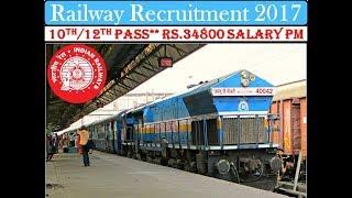Railway Recruitment 2017| Railway Bhartiyan| 2017 Video