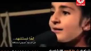 lagu lagu sedih anak anak palestina kids
