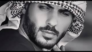 2018 Arabic Instrumental music Arab Trap Beat Mix HD Full HD