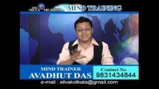 কেন মনের প্রশিক্ষণ ? | Why Mind Training? -- বাংলা / Bengali