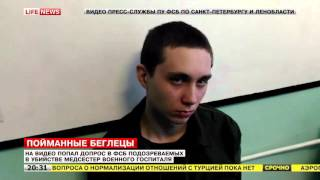 Задержаны подозреваемые в убийстве медсестёр в Петербурге
