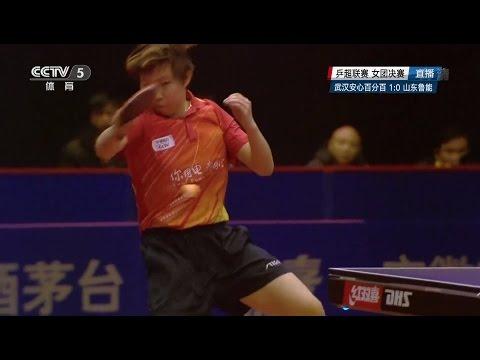 2016 China Super League (WT-Final/2) FENG Yalan Vs ZHU Yuling [Full Match/Chinese|HD1080p]