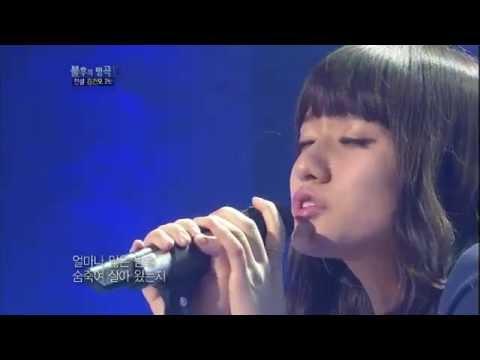 [HIT]불후의명곡2(Immortal Songs 2) - 루시아(Lucia)미련 20120317 KBS