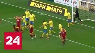Тренерский штаб сборной России по футболу объявил состав на первые матчи в этом году - Россия 24