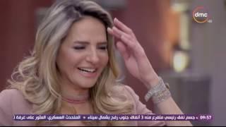 ده كلام - هشام عباس: ولادي بيقولولي