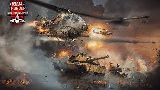 Т-55АМ-1 vs Leopard A1A1 (L/44) | War Thunder