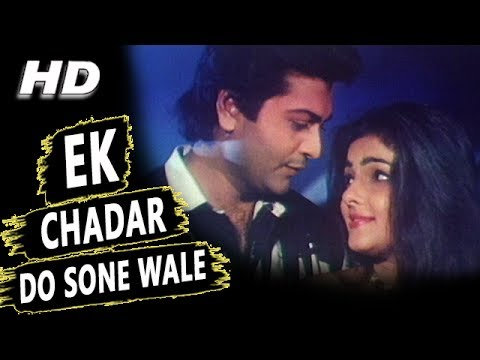 Ek Chadar Do Sone Wale   Kumar Sanu, Poornima   Betaaj Badshah 1994 Songs   Mamta Kulkarni
