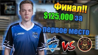 Vega Squadron vs. ENCE - ЛУЧШИЕ МОМЕНТЫ ФИНАЛА StarSeries i-League Season 6 // CS:GO