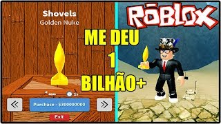NEW ITEM GAVE ME 1 BILLION IN TREASURE HUNT SIMULATOR!! ROBLOX