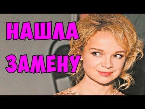 Недолго «плакала»...Цымбалюк Романовская нашла замену Шаляпину!