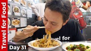 Spicy Cumin Lamb Noodles at Xi