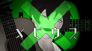 【アコギ弾き語り】メビウス/柊キライ covered by 環右金