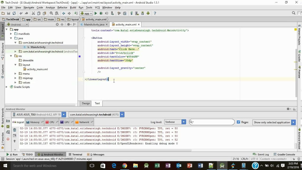 android studio how to create listener