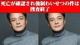 俳優チョ・ミンギ、死亡が確認され強制わいせつの件は捜査終了=韓国警察 ソンハヌル 検索動画 5
