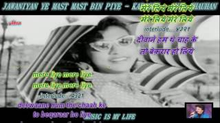 Jawaniyan Ye Mast Mast Bin Piye - Karaoke With Lyrics Eng. & Hindi ( For Raaj Gambhir London )