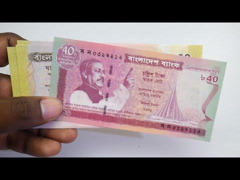 Bangladesh Taka Banknotes Design