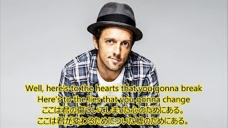 洋楽 和訳 Jason Mraz - Have It All