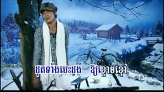 Thoma Cheat Sgneam Chuerng (Karaoke)