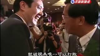 2013.05.19【台灣演義】馬英九前傳