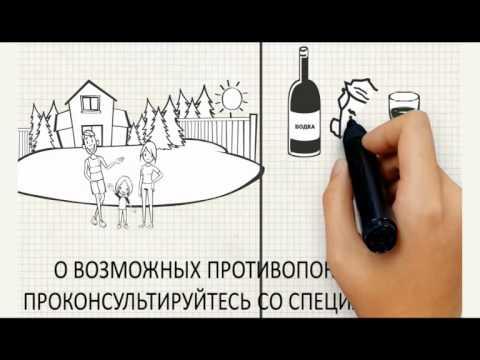 Методы лечения алкогольной зависимости, анимационный ролик