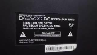 DLP-32H1C нарушена цветопередача + прошивка