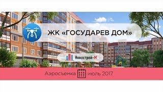 видео Все новостройки Новосибирска от застройщика, цены 2016, 2017, 2018г