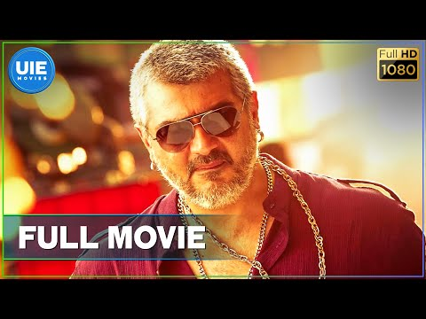 Vedalam - Tamil Full Movie | Ajith | Lakshmi Menon | Anirudh Ravichander | Siva