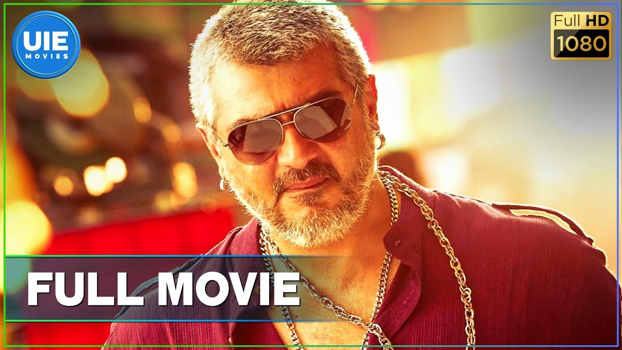 Download Vedalam - Tamil Full Movie | Ajith | Lakshmi Menon | Anirudh Ravichander | Siva