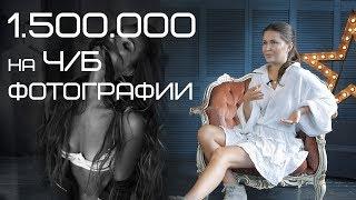 БМ кейс Татьяна Иванова Арт-ню фотограф