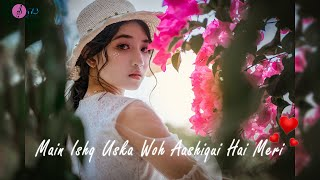 Main Ishq Uska Vaada Alka Yagnik & Babul Supriyo [Lyrics]